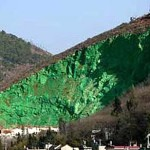 Mountain Spray Painted Green