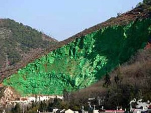 Green Spray Painted Mountain